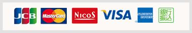 お支払い方法 クレジットカード/銀行振込