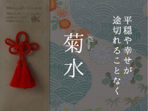 【🌸和婚春婚🌸】京都綴りやイチオシ結婚式アルバムはこれ!